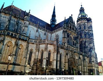 Beautiful, historic architecture buildings in Kosice, Slovakia