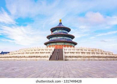 "Beautiful historic Temple of Heaven or ""Tiantan"" pagoda in Beijing, China"
