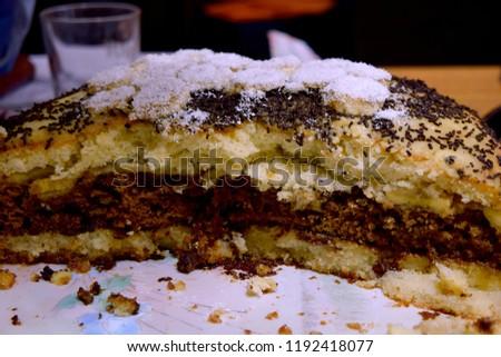Beautiful Homemade Cake Stock Photo Edit Now 1192418077