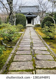 The beautiful house in Kyoto.The beautiful house in between of lush green nature makes it a perfect capture. One can find the serenity and enjoy the beautiful nature in this kind of scenerio - Shutterstock ID 1381694891