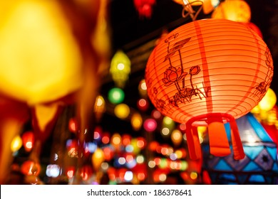 Beautiful international lantern illuminating in night time, Chiang Mai, Thailand