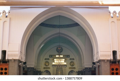 Beautiful Islamic interior design of Quba Mosque *note, the picture may shown some arabic words