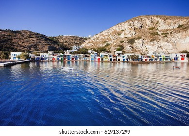 Beautiful Klima village, Milos island, Cyclades, Greece