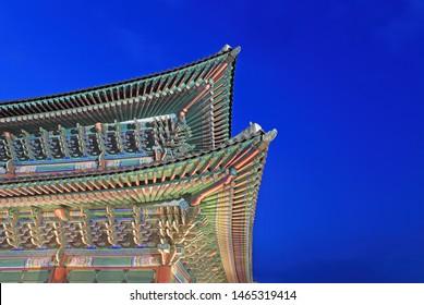 Beautiful Korean Dancheong Roof Night