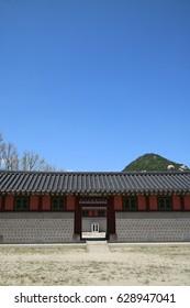 Beautiful Korean Palace Gyeongbokgung