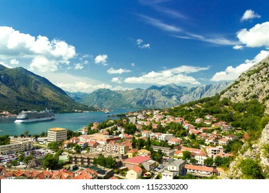 Beautiful Kotor Bay summer landscape, Montenegro