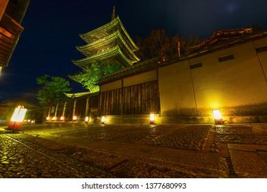 Beautiful Kyoto night