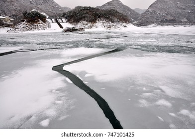 Beautiful lake cruise Ice sheet in winter, Chungiu Lake South Korea