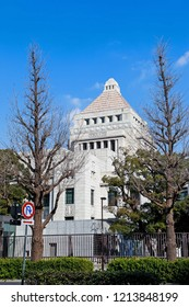 Beautiful landscape and architecture of National Diet Building or Parliament building in Tokyo,Japan