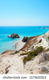 Beautiful landscape with bright clear sky and blue sea in sunny summer day not far from the city of Paphos in Cyprus