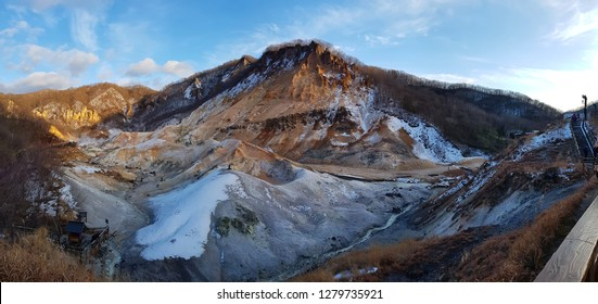 Beautiful landscape of Jigokudani or Hell Valley in Hokkaido, Japan. sulfurous streams and other volcanic activity. It is a main source of Noboribetsu's hot spring waters. popular tourist destination