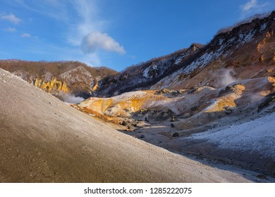 Beautiful landscape of Jigokudani or Hell Valley in Hokkaido, Japan.sulfurous stream and volcanic activity.It is a main source of Noboribetsu's hot spring water.popular tourist destination to visit.