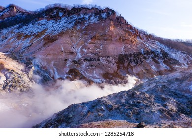 Beautiful landscape of Jigokudani or Hell Valley in Hokkaido, Japan. sulfurous streams and volcanic activity.It is a main source of Noboribetsu's hot spring waters. popular tourist destination to visi