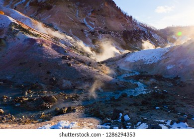 Beautiful landscape of Jigokudani or Hell Valley in Japan. sulfurous streams and volcanic activity. It is a main source of Noboribetsu's hot spring waters. popular tourist destination to visit.