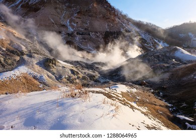 Beautiful landscape of Jigokudani or Hell Valley in Hokkaido, Japan. sulfurous streams and other volcanic activity. It is a main source of Noboribetsu's hot spring waters. popular tourist to visit.