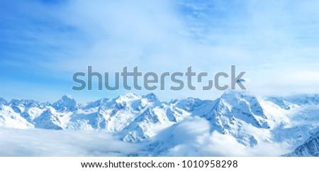 beautiful landscape of mountain