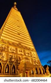 Beautiful landscape at night of Sri Maha Pho Chedi in Phra That Nong Bua temple/Ubon Ratchathani/Thailand