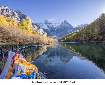 Beautiful landscape of Pearl Lake at Yading national level reserve in Daocheng County, sichuan, China.