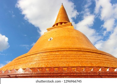 Beautiful landscape in Phra Prathom Jedi (Golden Pagoda) at Nakonpratom province with the clear blue sky. The largest pagoda in Thailand. Picture for traveling concept.