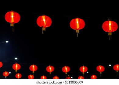 Beautiful lights in Chinese New Year.