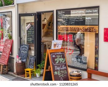 Beautiful little cafe in the streets of Kamakura - TOKYO / JAPAN - JUNE 12, 2018