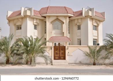 Beautiful luxury Arabian architecture in Doha, Qatar