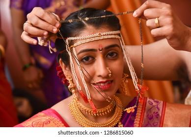 Marathi Wedding Images, Stock Photos & Vectors | Shutterstock