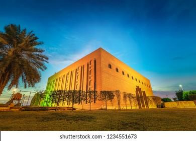 Beautiful Masjid Dammam-Saudi Arabia.