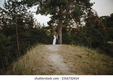 beautiful mixed couple of newlyweds
