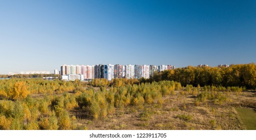 Beautiful modern cityscape of new residental region on the north of Moscow city during the fall season