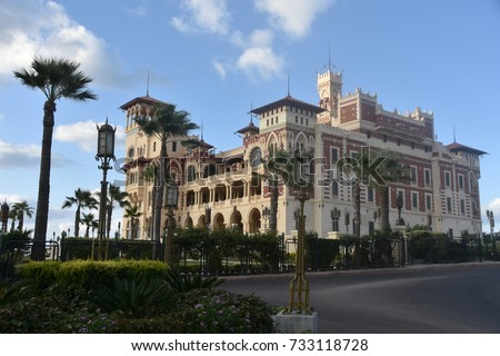 Beautiful Montaza Palace - Alexandria Egypt - Egypt Tour 2017
