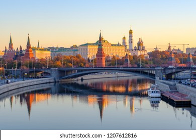 Beautiful Morning city landscape with view on Moscow Kremlin and reflections in waters of Moskva river.