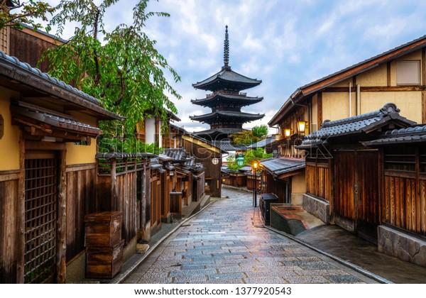 Beautiful morning at Yasaka Pagoda and Sannen Zaka Street in summer, Kyoto, Japan. Yasaka Pagoda is the famous landmark and travel attraction of Kyoto.