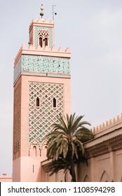 Beautiful Mosque, Marrakech, Morocco