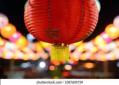 Beautiful night with Chinese red lanterns and streets decorated with colorful lattern lights during the Chinese New Year festival in Udon Thani, Thailand. (Selective Focus)