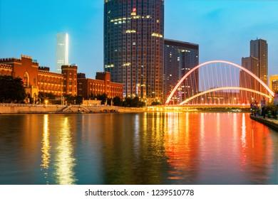 Beautiful Night View of the City in Tianjin, China