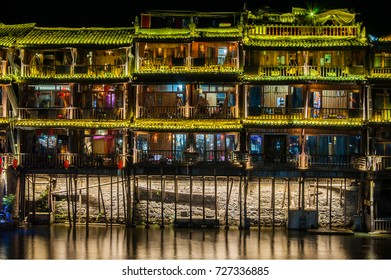 Beautiful night view of Fenghuang (Phoenix) ancient town, Hunan province, China