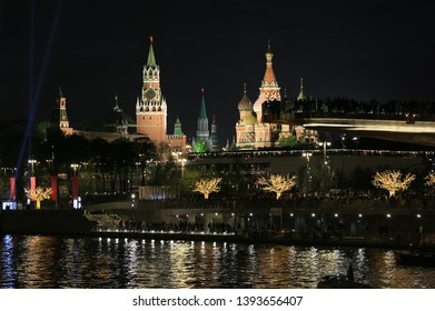 Beautiful night view of the Moscow Kremlin in Russia