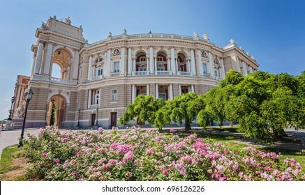 Beautiful Odessa Opera and Ballet Theater, Ukraine