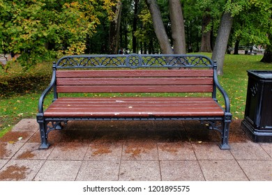 Beautiful old bench for relaxing.City park. Moscow. Russia.