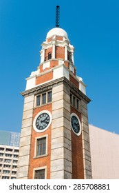 Beautiful old clock tower, with its classical architecture, standing against a sunny, blue sky at the central ferry pier in Kowloon.