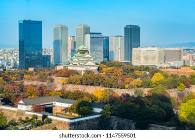Beautiful of Osaka Castle in Osaka with autumn leaves landmark of Unesco, Japan.