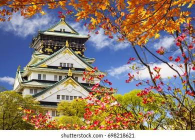 The beautiful Osaka Castle in Osaka with nice background, Japan