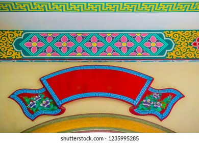 Beautiful painting pattern on the ceiling shrine in chinese style. Imitation of chinese ceiling painting. Abstract pattern painted by watercolor on the ceiling in public Chinese temple.