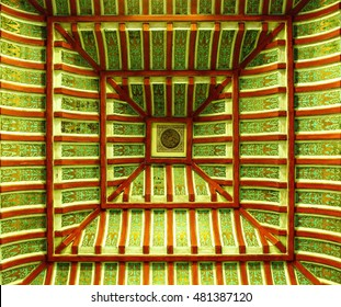 Beautiful pattern of chinese ceiling.