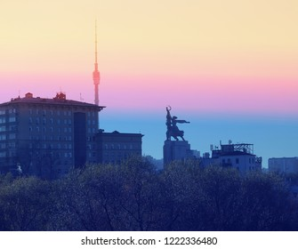 Beautiful photo autumn landscape views of Moscow on a sunny day