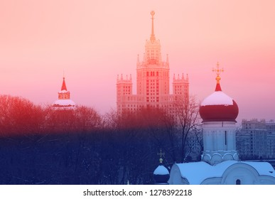 Beautiful photos of buildings in the city of Moscow