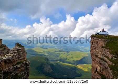 The beautiful plateau of