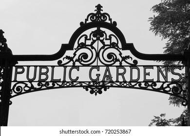 Beautiful Public Gardens Gate