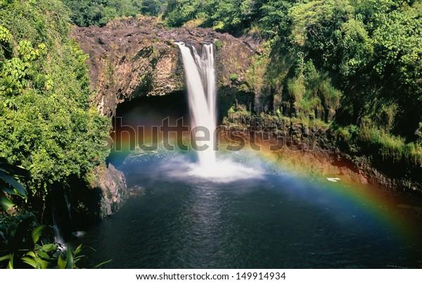 Beautiful Rainbow Waterfalls in Paradise on the Big Island in Hawaii. Wailua Waterfall near the island capital Lihue on the island of Kauai, Hawaii.